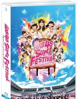 AKB48スーパーフェスティバル
