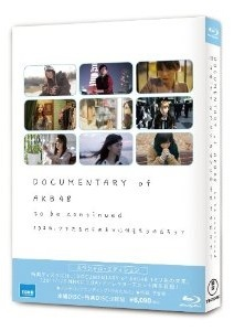 AKB48 Documentary