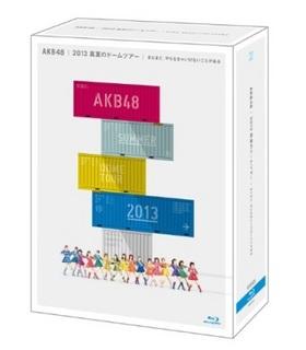 AKB48 2013 真夏のドームツアー